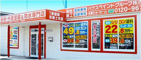 来店予約 今ならQuoカード1000円分プレゼント!