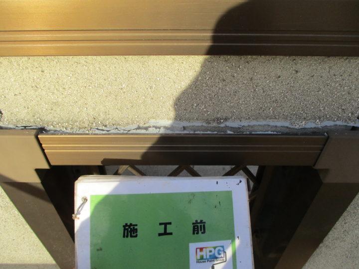 窓枠シーリング打ち替え施工前