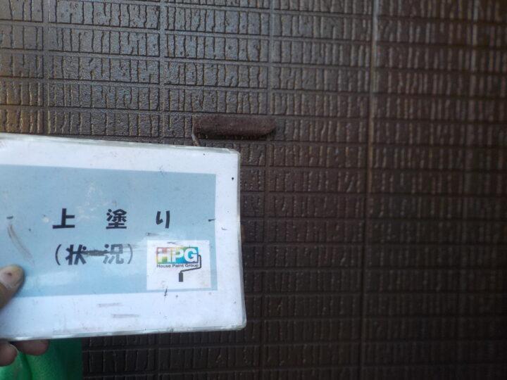 上塗り(1階部分)