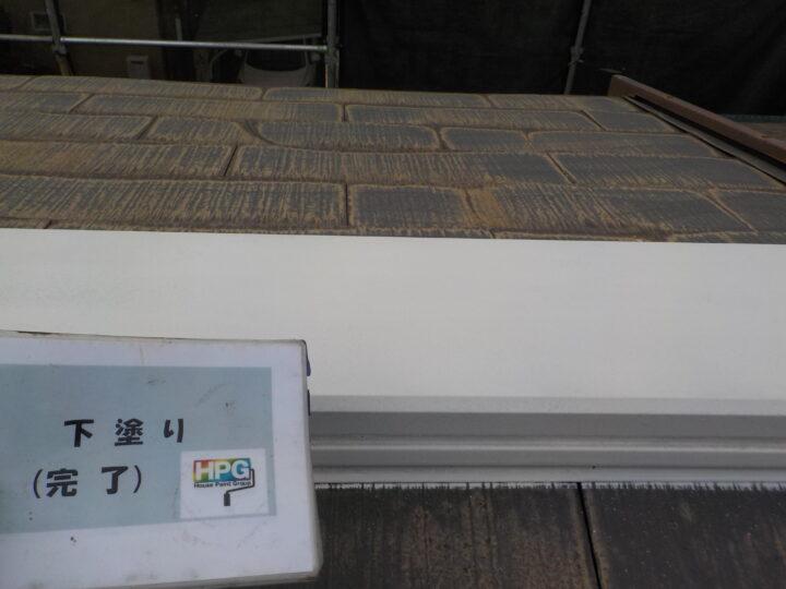 屋根鉄部下塗り完了