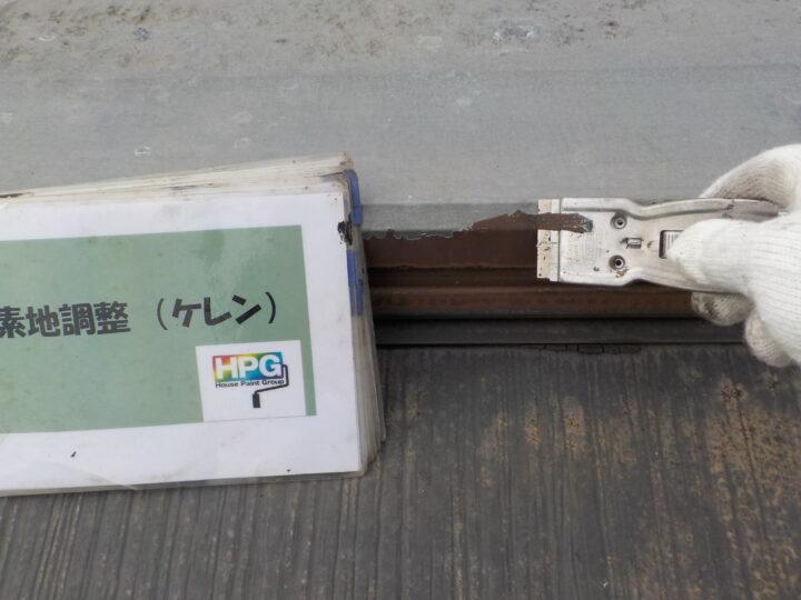 屋根鉄部素地調整